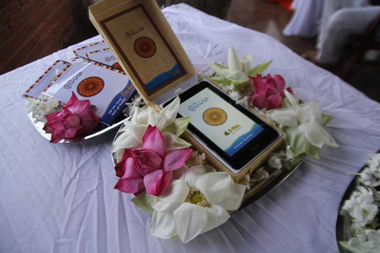 This valuable app contains all three volumes of the Tripitaka, which are highly resourceful to any student or enthusiast of Buddhist literature. S-lon Lanka is proud to carry out this noble initiative in pursuit of preserving the revered Tripitaka texts.